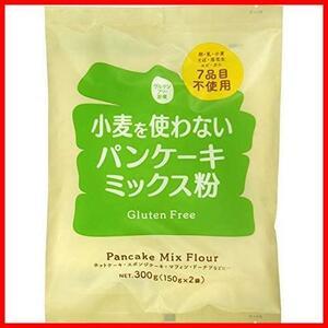 大潟村あきたこまち生産者協会 グルテンフリー習慣 パンケーキミックス粉 300g×2袋