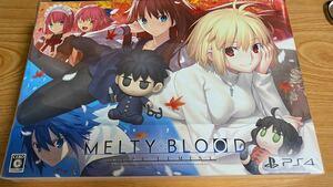 【初回限定版】新品未開封 MELTY BLOOD: TYPE LUMINA PS4版