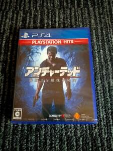 新品 PS4 アンチャーテッド 海賊王と最後の秘宝