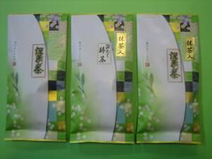 2021年産新茶 1円からスタート3種類 深むし茶1本 抹茶入り深蒸し茶1本 抹茶入り棒茶1本 100g詰×3袋③令和3年産