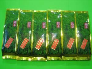 深むし茶金フレーム100gX6本深蒸し茶・ (1番茶無農薬)