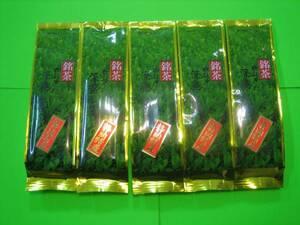 2021年産新茶  深蒸し茶100gX5本金フレーム深むし茶 (今年も1番茶無農薬)