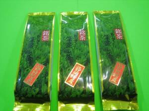 2021年産 深むし茶100gX3本金フレーム深蒸し茶№2  (1番茶無農薬)