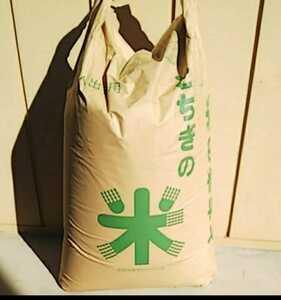 ◆送料込み◆コシヒカリ◆玄米30kg◆保冷庫貯蔵◆栃木県◆人気おにぎり店への出荷米◆新米令和3年度◆