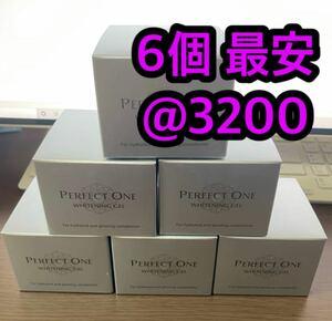 パーフェクトワン薬用ホワイトニングジェル美容液ジェル75g 6個セット