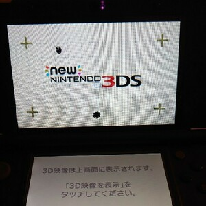 ニンテンドー new 3ds LL 本体