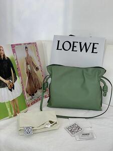 今季 直営店購入 LOEWE ロエベ フラメンコクラッチ グリーン 非売品冊子 トトロシール付き
