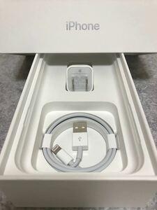 ライトニングケーブルのみ Apple純正