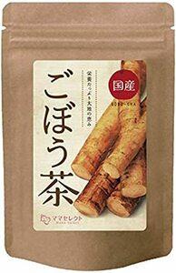 ごぼう茶 無添加 国産 ごぼう 100% (北海道•青森県産) 食物繊維 イヌリン ティーバッグ 2g×3