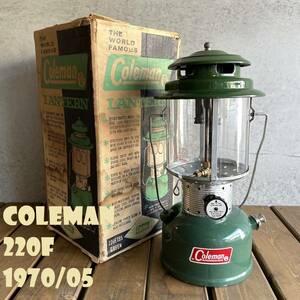 【送料無料】コールマン 220F 1970年5月製造 ツーマントル ランタン COLEMAN ビンテージ パイレックスグローブ 完全分解清掃 点火確認済