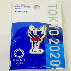公式 東京2020 オリンピック ミライトワ ボクシング ピンバッジ バッチ