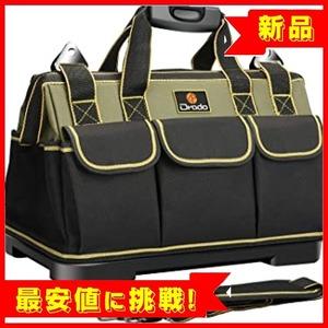 新品【即決 早い者勝ち】Drado ツールバッグ 工具バッグ 工具袋 道具袋 ベルト付 工具差し入れ 大口収納 16SOVG