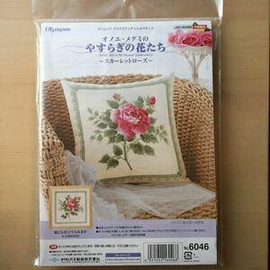 No.6046 オノエメグミ やすらぎの花たち クロスステッチキット