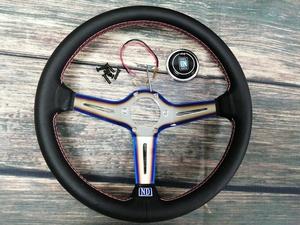 steering gear blue 35cm