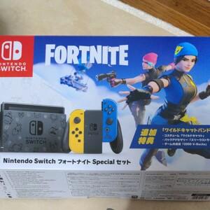 Nintendo Switch 本体 フォートナイト