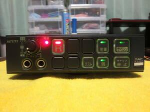 ★ 中古美品 緊急 消防車 パトライト PATLITE 拡声器 電子サイレンアンプ 足踏み可 SAP-500 FBZ DC12V 50W ★
