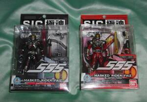 S.I.C.極魂 仮面ライダー555(ファイズ)、555(ファイズ) ブラスターフォーム