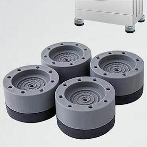 新品 未使用 M-SZ 振動吸収マット 4点セット せんたくき 機 オススメ 冷蔵庫 マット乾燥機足用防振ゴムかさ上げ台