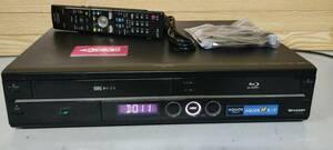 SHARP 「BD-HDV22」 VHS一体型ビデオデッキ HDD/DVD/ブルーレイレコーダー、ダビング10 リモコン HDMI付 【 完動品 動作保証 】 2008年 281