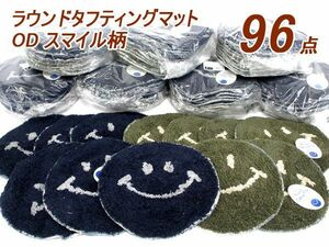 postage 220 jpy ( tax included )#wu017# round tough ting mat OD Smile pattern (No.30336) 2 kind 96 point [sin ok ]