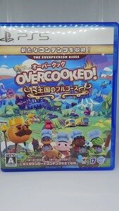 PS5ソフト Overcooked!王国のフルコース オーバークック
