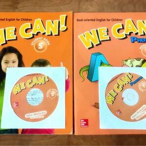英語教材WE CAN!studentbook&フォニックスbook 2冊セット