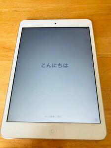 iPad mini2 Wi-Fiモデル 16GB