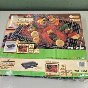 新品 バーベキューコンロ 木炭、着火剤、焼き網、トングセット BBQセット バーベキューセット BBQ