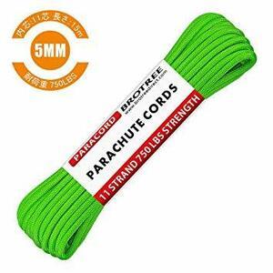 蛍光緑 15m Brotree パラコード 5mm 11芯 ガイロープ テント ロープ キャンプ サバイバル アウトドア用 75