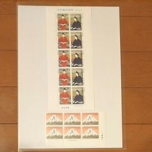 ①切手趣味週間「南波照間」(1986.4.15).②東京サミット記念(1986.5.2)2種類の切手。