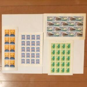 記念切手~1968年国際人権年、1972年沖縄復帰記念、1982年上越新幹線開通記念、1983年国土緑化の切手各1シートずつ