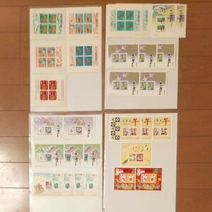 お年玉郵便切手 小型シート 全29シート
