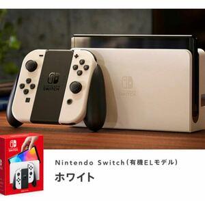 Nintendo Switch 有機EL ホワイト ニンテンドースイッチ Switch本体