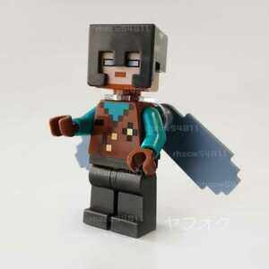 LEGO マインクラフト パイロット Minecraft マイクラ ミニフィグ 新品 エリトラ ネザライト レゴ