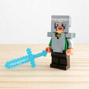 LEGO レゴ マインクラフト マイクラ 探検家 エクスプローラー 装備 防具 ミニフィグ ダイヤの剣 Minecraft 正規 新品