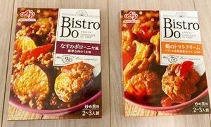 ③未使用・未開封★AJINOMOTO/味の素★Bistro Do/ビストロ ドゥ★2種セット