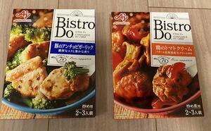 ④未使用・未開封★AJINOMOTO/味の素★Bistro Do/ビストロ ドゥ★2種セット