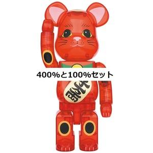 即日発送可能 BE@RBRICK 招き猫 梅透明 400% BE@RBRICK 招き猫 梅透明 100% セット Maneki Neko Plum Transparent ベアブリック