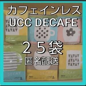 UCC カフェインレス ドリップコーヒー 25袋 デカフェ