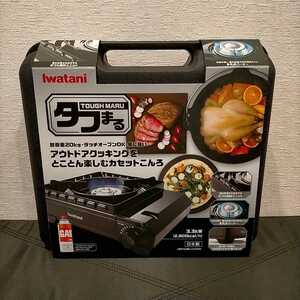 【新品未開封品】【送料無料】イワタニ タフまる カセットコンロ  Iwatani  CB-ODX-1 カセットフー 2021年8月購入