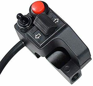 黒い 12V 22mmハンドルバーオートバイ用 スイッチ ウBンカー クラクション ヘッドライト 押しボタンスイッチ
