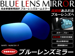 mail service free shipping! JF1/JF2 N-BOX custom wide-angle .. blue mirror blue lens mirror