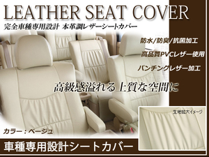 Мгновенная доставка   кожаные чехлы для сидений   4 человека  использование пассажира  B11W ek custom
