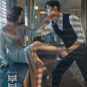 韓国ドラマ 夫婦の世界 Blu-ray 2枚