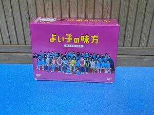 よい子の味方 新米保育士物語 DVD-BOX 初回限定生産・4枚組 正規品