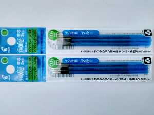 【新品◎未使用◎】フリクションボール替え芯 0.5mm 青6本 送料安 84円 リフィル パイロット 消せるボールペン 消える