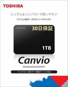 東芝CanvioポータブルHDD★1TB★HD-TPA1U3-B/N★バッファローサポート★Win/Mac/TV対応/USB3.2