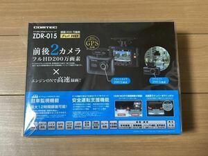 新品美品 コムテック ドライブレコーダー ZDR-015 COMTEC