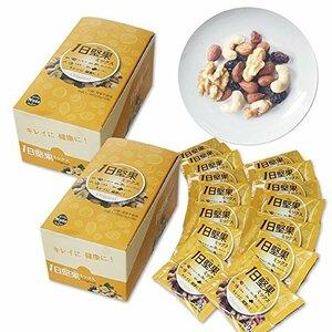 1日堅果 ミックスナッツ(新鮮な原料4種 アーモンド40% 生くるみ 20% カシューナッツ 20% レーズン 20%)2箱(2