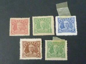 21LA M №A 旧中国切手 1942年 貯金 林森像 4種完+$1 ルレット 計5種 未使用OH・VF